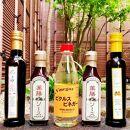 【鎌倉三留商店】薬膳ソース、ピクルスビネガー、オリーブオイル2種セット