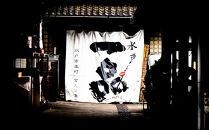 <定期便/3回>【添加物不使用】米と米麹のみの甘酒 「麹屋清三郎」 180ml×12本