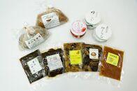 【和歌山県日高川町】美山の手作り産品詰合せセット