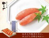 【やまや】伝統 辛子明太子 200g