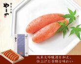 【やまや】伝統 辛子明太子 360g