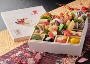 【10個限定:11月30日締切】音羽謹製おせち料理「梅」 12月31日到着(北海道、九州、沖縄、離島は除く)