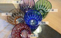 【紫】切子ロックグラス「研」