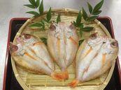 高級魚のどぐろ一夜干し(あかむつ類)