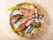 【城崎温泉おけしょう鮮魚】季節の海の幸セット 約2人前