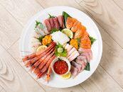 【城崎温泉おけしょう鮮魚】手巻き寿司セット 約4人前