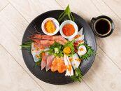 【城崎温泉おけしょう鮮魚】海鮮丼セット 約2人前
