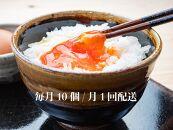 【定期便】高級品質!箱庭たまご「茜」毎月10個×6ヶ月