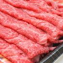 《熊野牛》極上モモすき焼き・しゃぶしゃぶ用500g A4【和歌山県特産和牛】