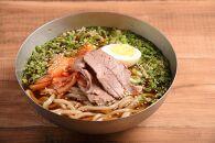 別府冷麺8食セット