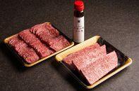 おおいた和牛赤身セット【焼き肉用・ステーキ用合計950g】