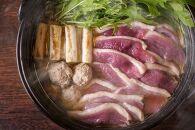 『京鴨』鍋セット