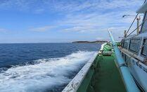 現役漁師と行く!海からの南紀白浜の景勝地を一望できるポイントでの釣り体験