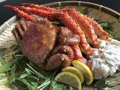 美味活〆浜茹でタラバ蟹&特大毛蟹セット