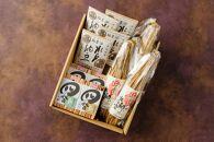 【水戸納豆】水戸の宴川4種11品