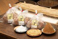 お味噌汁にピッタリ! 15割米こうじ味噌 1kg×3袋 無添加 自然熟成 岩手の麹屋謹製 十五割みそ