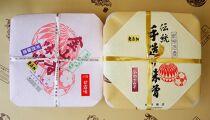 完熟合わせ味噌とごはんのお供に最高!金山寺味噌