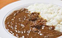 日本海牧場の黒にんにくと牛すじ肉の米粉カレー(3袋)