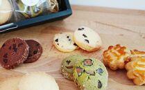 FOGMOGこだわりのクッキー6種詰め合わせ