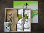三河の銘茶 うまい茶(ぢゃ)ん詰め合わせ(3袋・240g入り)