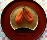【ギフト用】高級『ころ柿』25個入り【数量・期間限定】
