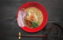 【らーめんチキン野郎】人気ラーメン2種10食とオリジナル鶏餃子30個入セット