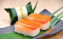 紀州和歌山のあせ葉寿司鮭14個 化粧箱入り