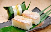 紀州和歌山のあせ葉寿司鯛7個 化粧箱入り