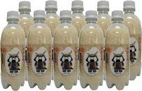 【令和2年度産】『ひとめぼれ/無洗米』ようきな米(ペットボトル入り米)450g×10本
