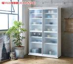 【開梱設置】引き戸食器棚ダイニングボードポエム幅113.5(ミスト・クリア・スモークガラス)ホワイトキッチン収納家具