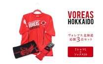 【TシャツL×ソックスSS】ヴォレアス北海道応援3点セット