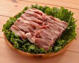 田んぼ豚焼き肉用スライス1kg