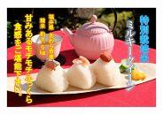 特別栽培米令和2年産ミルキークイーン精米8.5㎏
