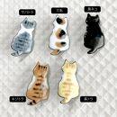 七宝焼き後猫ブローチ≪キジトラ≫【のび工房】
