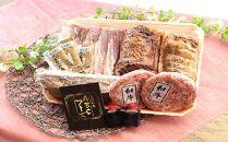 特製肉祭りセット