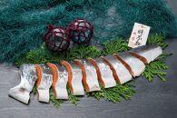鮮度の良い時不知鮭だけを厳選!鮭乃丸亀 熟成中辛鮭(活〆時不知)切身