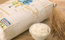 【令和2年産】宮城登米産 減農米セット(ササニシキ5kg・ひとめぼれ5kg)