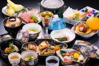 「京近江」ペア・昼食会席券(露天風呂付お部屋での会席)
