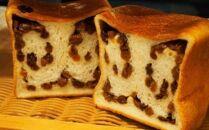 食パン専門店アルテの食パン「もちもちセット」