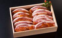 特製みそ漬け茨城豚ロース/10枚<木箱入り>【肉のイイジマ】