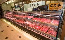 【超希少部位】常陸牛A5フィレ赤身ステーキ2枚300g<木箱入り・特製タレ/マスタード付き>【肉のイイジマ】