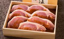特製みそ漬け茨城豚ロース/7枚<木箱入り>【肉のイイジマ】