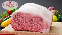 かわなべ牛食べ比べ定期便(年4回)