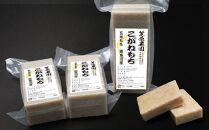 【玄米】自家製肥料栽培こがね餅米100%使用南魚沼産生切りもち