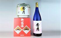 菰樽入り 純米大吟醸(1.8L)