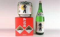 菰樽入り 特別純米酒(1.8L)
