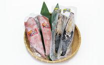 亀洋丸のお刺身用戻りかつおとかつおタタキのセット(各2筋)