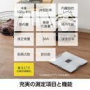【RD916LWH】タニタ 体組成計 インナースキャンデュアル
