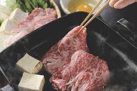鹿児島県産黒毛和牛すき焼きVSしゃぶしゃぶセット(ロース肉1kg・肩肉1.1kg)