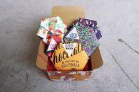 産地別カカオ豆5種類の食べ比べチョコレートボックス
